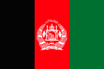 Current-Flag-of-Afghanistan